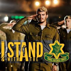 We love our IDF