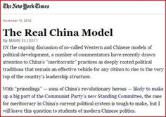 NYT: Mark Elliott Goes the Extra Mile – Chinese Terminology! Harvard Professor breaks with WASP language policy at New York Times, uses Chinese vocabulary.