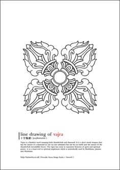 line drawing of vajra 1 by tattoo4u, via Flickr