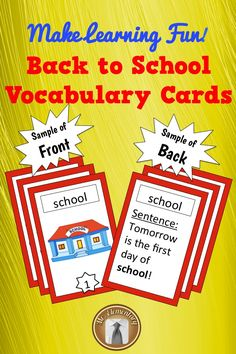 "Fun ""Back to School"" vocabulary trading cards!  These would be especially helpful for ELL students learning school vocabulary. #Flashcards #BackToSchool #ELL"