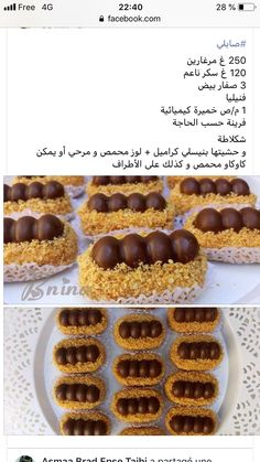 Image gallery – Page 129830401742498084 – Artofit Arabic Sweets, Arabic Food, Baking Recipes, Cookie Recipes, Dessert Recipes, Easy Desserts, Delicious Desserts, Yummy Food, Algerian Recipes