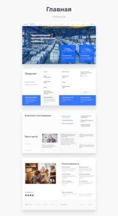 Top 5 Best Practices for Online Shopping Websites Web Design Tips, Web Design Company, Website Design Inspiration, Broadband Internet Connection, Ecommerce Website Design, Layout, Ecommerce Solutions, Online Shopping Websites, Building A Website
