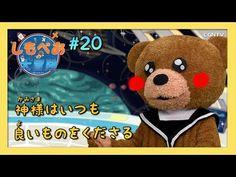 Teddy Bear, Toys, Youtube, Animals, Activity Toys, Animales, Animaux, Clearance Toys, Teddy Bears