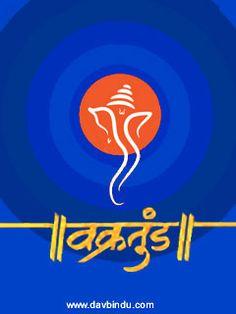 Android Ganpati Wallpaper, Lord Ganesha