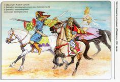 Одриссы времён Ситалка 429 г. до н.э.