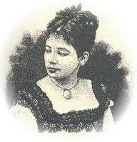 Maria Firmina dos Reis nasceu em São Luís, no Maranhão, no dia 11 de outubro de 1825. Filha bastarda de João Pedro Esteves e Leonor Felipe dos Reis. Foi uma escritora brasileira, considerada a primeira romancista brasileira.