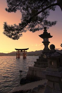 Otorii, Japan