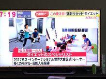 昨日放送の名古屋テレビ 「ドデスカ!」 体幹リセットダイエット紹介いただきまた。