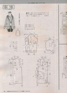 giftjap.info - Интернет-магазин | Japanese book and magazine handicrafts - Lady Boutique № 2 February 2012