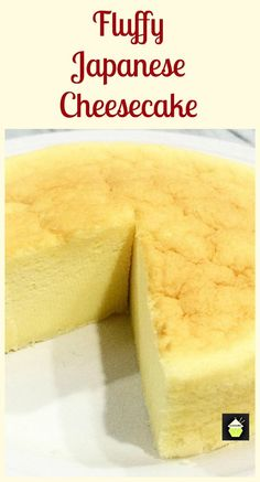 Japanese Cheesecake. This is a wonderful baked cheesecake, light and as fluffy as a feather! Easy recipe and always popular with a cup of tea!  #dessert #easyrecipe