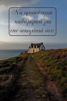 Spiritual Quotes, Spirituality, Country Roads, Mountains, Nature, Travel, Inspiration, Spirit Quotes, Biblical Inspiration