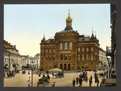 A collection of old postcards of Warsaw, the capital city of Poland. Warsaw Poland, Imperial Russia, Old Postcards, Statue, Best Cities, Capital City, Old Town, Big Ben, Barcelona Cathedral