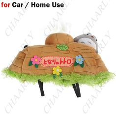http://www.chaarly.com/tissue-holders/61053-tree-stump-shaped-plush-towel-sets-tissue-holder-pouch-bag-with-totoro-figure-for-car-home-use.html