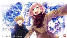 Koi, Honey Works, Okikagu, Anime Hair, Pink Eyes, Pink Hair, Vocaloid, Anime Couples, Geek Stuff