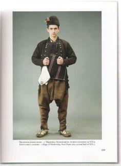 Festive dress, Novi pazar region. Album by Anita Komitska