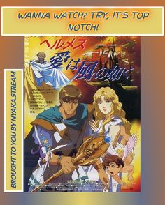 Watch Hermes Winds of Love Anime Online - All Episodes are always available at Nyaka until the end of times. Full Episodes are streamed without delay - try it yourself!