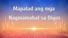 Tagalog Christian Song With Lyrics Praise Songs, Worship Songs, Christian Songs, Tagalog, Song Lyrics, Dating, Neon Signs, Quotes, Music Lyrics