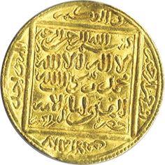 Moneda de oro árabe.