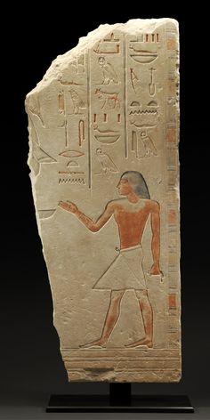 IMPORTANT LARGE EGYPTIAN MIDDLE KINGDOM LIMESTONE RELIEF OF SENUSRET. XIIth Dynasty, ca. 1991-1778 BC