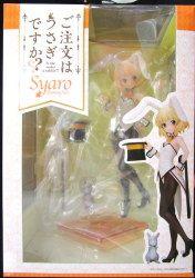 キャラアニ ご注文はうさぎですか? シャロ(桐間紗路) バニーVer./Sharo(Kirima Sharo) -Bunny ver-