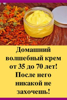 Homemade Soap Bars, Face Massage, Homemade Beauty Products, Health And Beauty Tips, Home Made Soap, Weight Loss For Women, Skin Treatments, Face And Body, Smoothie Recipes