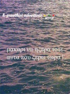 http://k-proothisi.blogspot.gr/2016/11/blog-post_20.html