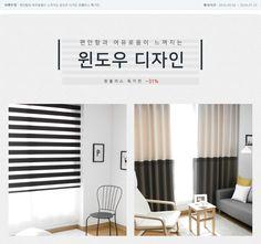 셀프인테리어 파트너,DIY의 선두주자! 문고리닷컴