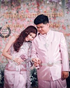 Other Asian And Pacific Clothing 155245 Khmer Cambodia Traditional Wedding Bridal 1 Shirt BUY IT NOW ONLY 95 On EBay