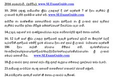 General knowledge in sinhala Past Exam Papers, Past Exams, Cas, Exam Guide, Entrance Exam, World Cultures, Sri Lanka, Knowledge, Women's Fashion