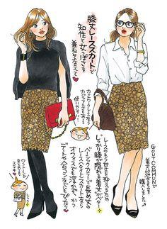 シーズンレスなレーススカート。シティリビングwebは、オフィスで働く女性のための情報紙「シティリビング」の公式サイトです。東京で働く女性向けのコンテンツを多数ご紹介しています。 Daily Fashion, Vogue Fashion, Office Fashion, Pop Fashion, Asian Fashion, Fashion Art, Fashion Beauty, Girl Fashion, Fashion Looks