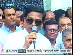 Live ETV Bangla News Today 20 June 2016 Bangladesh News BD