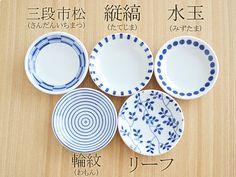 ruri豆皿白/柄/シンプル/小皿/醤油皿/漬物皿 Net Shopping, Glaze Paint, Earthenware, Decorative Plates, Pottery, Ceramics, Dishes, Tableware, Indigo