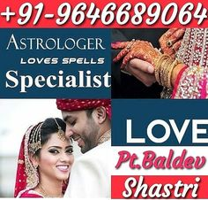 love marriage specialist Pt Baldev Shastri ji can be established as a powerful solution for those couples who want to spend a memorable life with each other one call change your life Family Problems, Love Problems, Relationship Astrology, Call Me Now, Ex Love, Learn Astrology, One Decade, Kind Person, Birth Chart