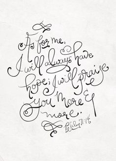 I will praise You!