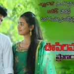 New Movie Song, New Dj Song, Hindi Movie Song, Dj Remix Songs, Film Song, Dj Songs, Audio Songs, Song Playlist, Movie Songs