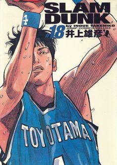 Kuroko, Manga Art, Manga Anime, Slam Dunk Manga, Inoue Takehiko, Manga Covers, Slammed, Animal Design, Wall Prints