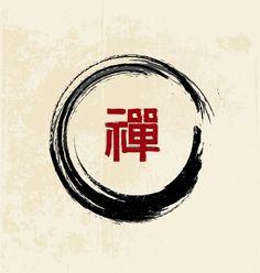 Banque d'images - La Calligraphie Zen