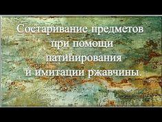 Февральские искры  День 4  Марина Трублина - YouTube