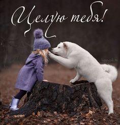 Aww how cute Dogs And Kids, Animals For Kids, Animals And Pets, Baby Animals, Funny Animals, Cute Animals, Precious Children, Beautiful Children, Animals Beautiful
