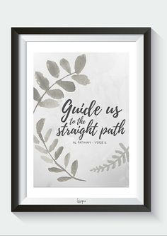 Guide us to the straight path Al Fatihah Series by SnowpeaDesign Islamic Art Canvas, Islamic Paintings, Arabic Calligraphy Art, Calligraphy Alphabet, Motivation Letter, Art Deco Typography, Islamic Wall Decor, Islamic Gifts, Celtic Dragon