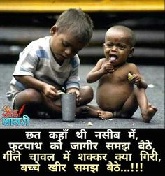 Khush rehna koi inn logo se sikhe,dukh mein v jee bharke jeete hai____Arfi Powerful Motivational Quotes, Positive Quotes, Inspirational Quotes, Chankya Quotes Hindi, Quotations, Qoutes, New Funny Jokes, Funny Quotes, Reality Quotes