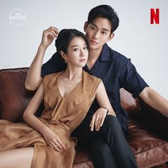 Korean Drama Stars, Korean Star, Drama Korea, Korean Actresses, Korean Actors, Korean Dramas, Anti Social, Kdrama, Hyun Seo