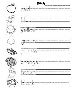 Name Handwriting Worksheets You Can Customize and Edit | Holidays ...