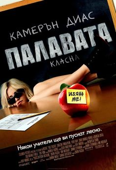 Bad Teacher 2011 full Movie HD Free Download DVDrip | Download  Free Movie | Stream Bad Teacher Full Movie HD Download Free torrent | Bad Teacher Full Online Movie HD | Watch Free Full Movies Online HD  | Bad Teacher Full HD Movie Free Online  | #BadTeacher #FullMovie #movie #film Bad Teacher  Full Movie HD Download Free torrent - Bad Teacher Full Movie