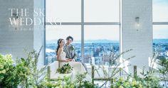結婚式の理想を求めてたどりついたレジデンスウエディング。岡山のクレド最上階でしか味わえない風景と美食。今ならご来館で「商品券10,000円」プレゼント!