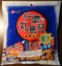 #1131: Wei Lih What's That? Leisure Meatballs Chicken Flavor | The Ramen Rater