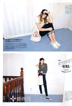 Fudge magazine 13.08 Street girl