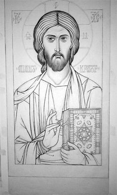 Untitled Document Religious Images, Religious Icons, Religious Art, Byzantine Icons, Byzantine Art, Christian Drawings, History Icon, Christian Facebook, Eagle Tattoos