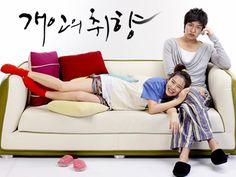 korean drama: Personal Preference