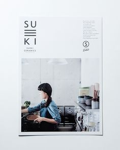 sueki ceramics Web Design, Grid Design, Book Design, Cover Design, Poster Layout, Print Layout, Book Layout, Magazine Design, Graphic Design Magazine